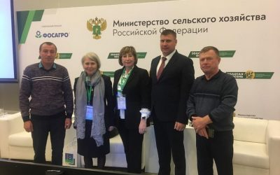 Участие на совещании по почвосберегающим технологиям 10.10.2019