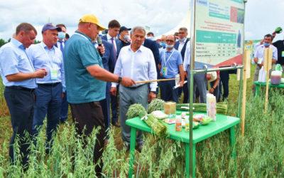 Международная агропромышленная выставка «АгроВолга-2021»